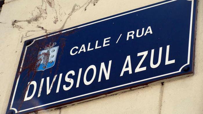 Calle-dedicada-Division-Azul-Coruna_EDIIMA20141119_0977_13